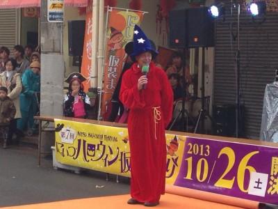 2013_MayorShinoda