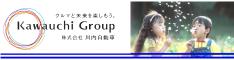 株式会社 川内自動車
