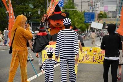 2014_blog_0809_02