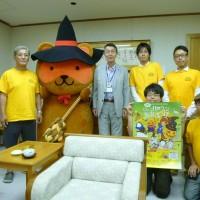 blog201409shinoda01